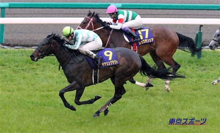 桜花賞のレース写真