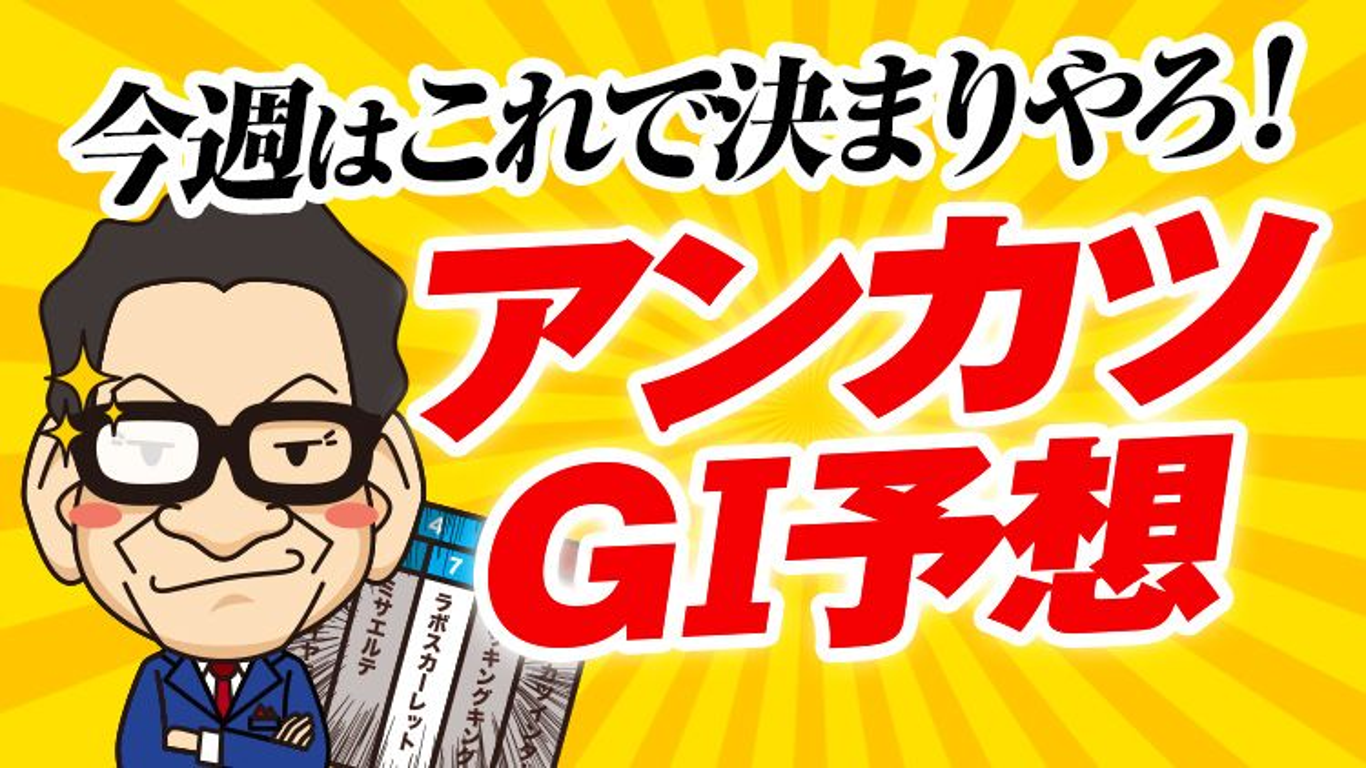 メガ盛WEB新聞