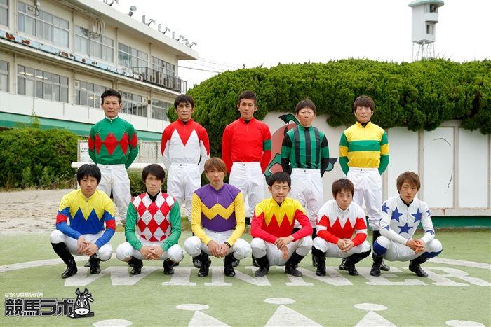 スーパージョッキーズトライアル(SJT)出場騎手。中野省騎手は手前の右から3人目