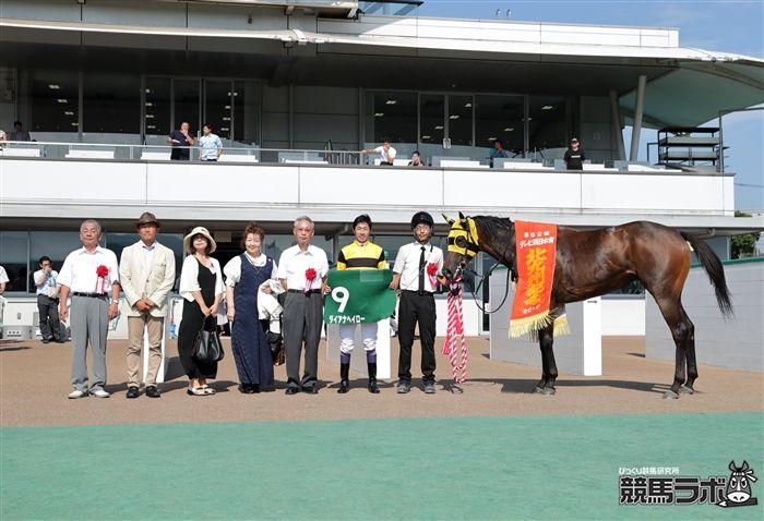 定年間近の福島信晴調教師に捧げる重賞制覇となった北九州記念のダイアナヘイロー