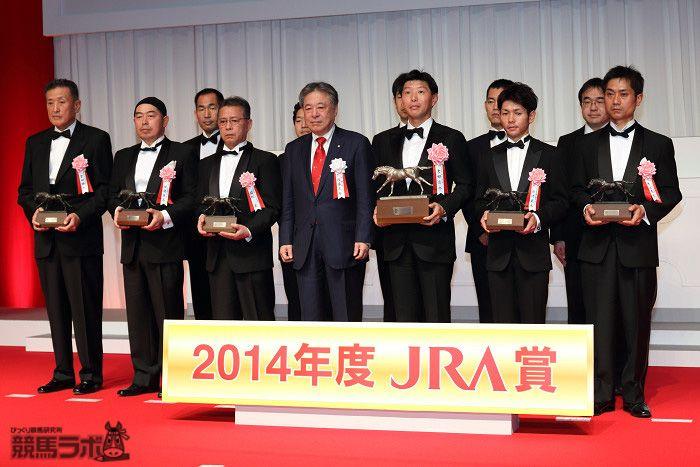 JRA賞授賞式