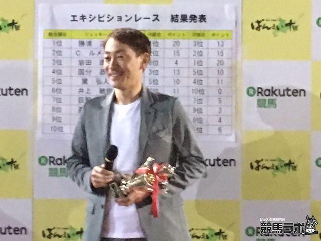 総合1位となった勝浦正樹騎手