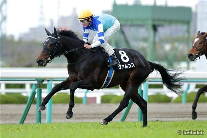 急遽岩田康誠騎手とコンビを組むヴァルコス