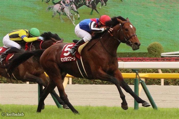 上半期怒涛の4連勝で目黒記念を勝ったキングオブコージ