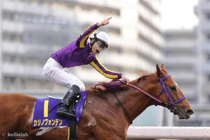 人馬共にG1初勝利となったカジノフォンテンと張田昂騎手