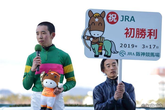 函館競馬で躍動している団野大成騎手